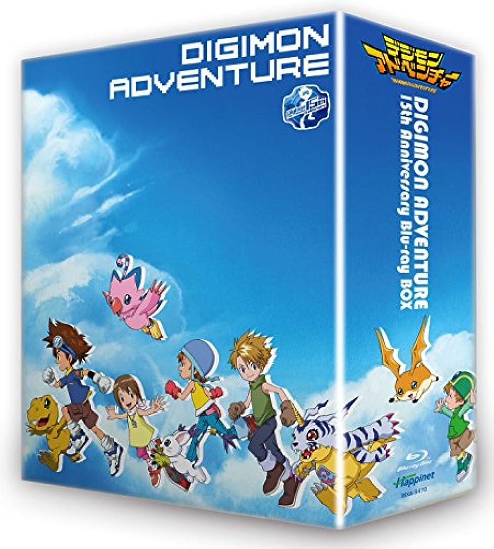 カラスフラフープ攻撃的デジモンアドベンチャー 15th Anniversary Blu-ray BOX