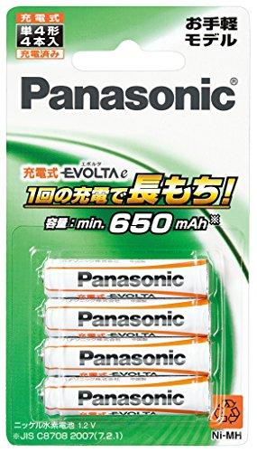 パナソニック 充電式EVOLTA 単4形充電池 4本パック お手軽モデル BK-4LLB/4B