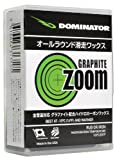 DOMINATOR(ドミネーター) ZOOM GRAPHITE 400g ZG400