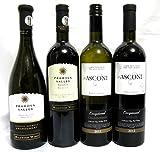 【ワインエキスパート厳選】【ルーマニアワイン】【モルドヴァワイン】【飲み比べ】ルーマニアとモルドヴァ品種対決 シャルドネとメルロー飲み比べ4本セット