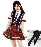 MAMiO akb48 コスプレ衣装 ブリティッシュ コスチューム 大人用 ニーハイ付 5点セット