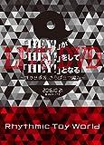「HEY!」が「HEY!」をして「HEY!」となるLIVE DVD~咲かせ赤坂、さらば三つ編み~シングルCD付きBOX(初回限定盤)