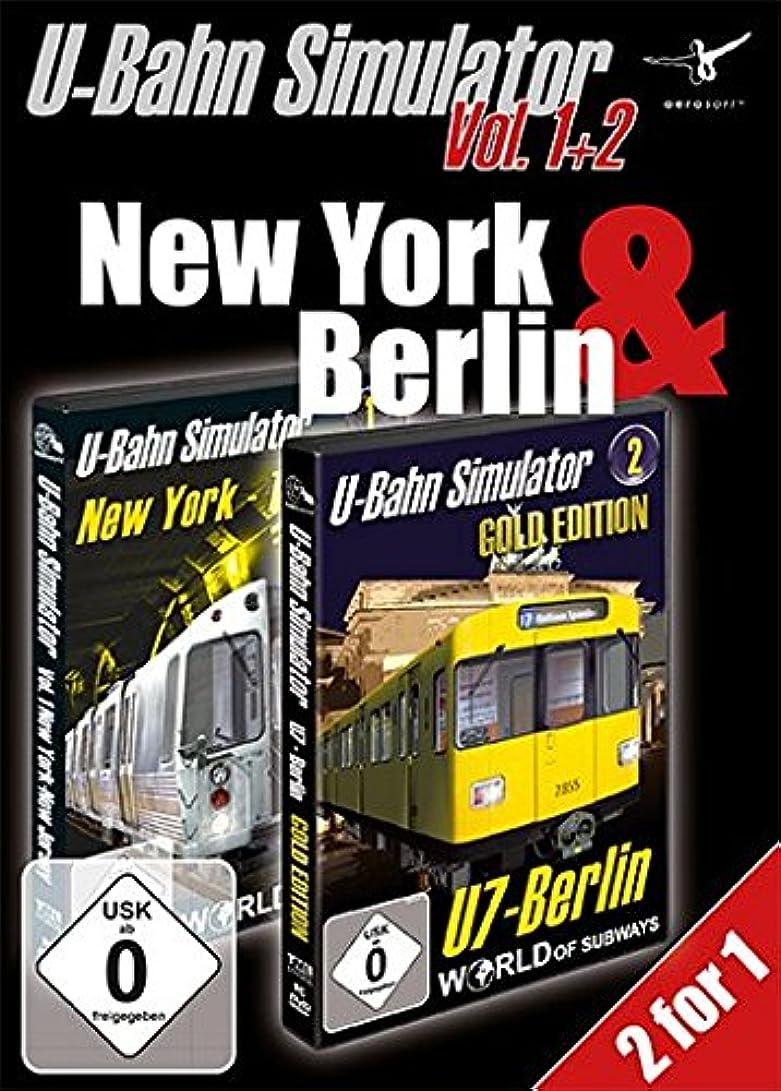 物理学者ダイヤル切断するWorld of Subways Bundle Vol.1+2