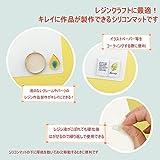 KIYOHARA Craft Gallery シリコンマットM RCM-02 画像