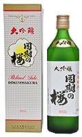 江田島銘醸 同期の桜 大吟醸 [ 日本酒 広島県 720ml ]