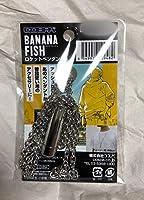 BANANA FISH ロケットペンダント