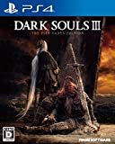 DARK SOULS III THE FIRE FADES EDITION [PS4] 製品画像
