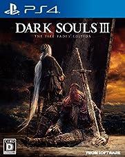 DARK SOULS III THE FIRE FADES EDITION (「数量限定特典」ダークソウルIII 公式コンプリートガイド プロローグ 特製マップ&オリジナルサウンドトラック 同梱) - PS4