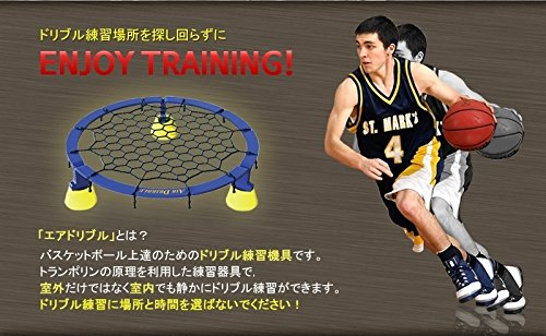 エアドリブル (AirDribble)最新版 バスケットボール ドリブル練習 室内 リビングで練習 秘密兵器 自主練 でライバルを抜こう トレーニング用品 <モリイチイベント開催記念セール>
