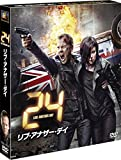 24-TWENTY FOUR- リブ・アナザー・デイ<SEASONSコンパクト・ボックス>[FXBJE-59371][DVD]