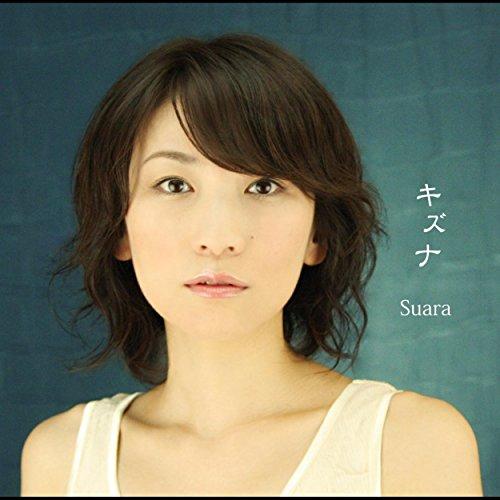 Amazon Music - Suaraの舞い落ち...