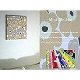ファブリックパネル marimekko miniunikko 30×30×2.5cm 単品販売 ベージュ マリメッコ ミニウニッコ インテリア リビング アリス 北欧 同梱可