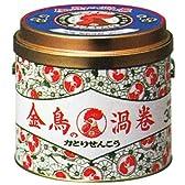 金鳥香 30巻 缶