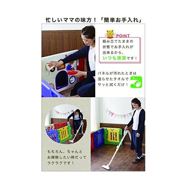 日本育児 ベビーサークル ミュージカルキッズラ...の紹介画像6