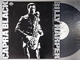 カプラ・ブラック[LPレコード 12inch] ユーチューブ 音楽 試聴