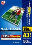アイリスオーヤマ ラミネートフィルム 250μm A3 サイズ 50枚入 LZ-25A350