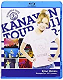 Kanayan Tour 2011~Summer~[Blu-ray/ブルーレイ]