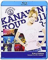 Kanayan Tour 2011~Summer~ [Blu-ray]