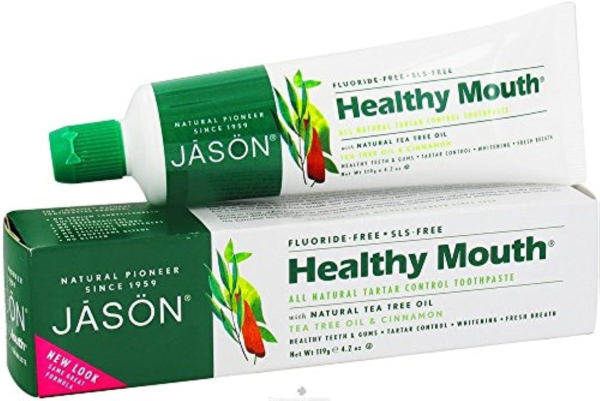 触覚持参接地JASON Natural Products - 歯磨き粉健康口ティー ツリー油フッ化物-無料 - 4ポンド [並行輸入品]