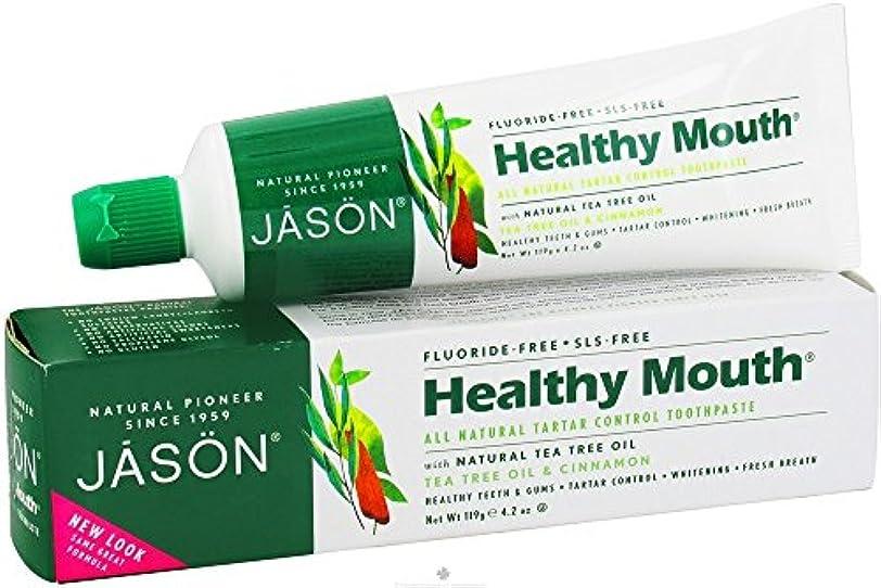 マージ縁気づくなるJASON Natural Products - 歯磨き粉健康口ティー ツリー油フッ化物-無料 - 4ポンド [並行輸入品]