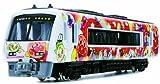 ダイヤペット アンパンマン列車 オレンジ DK-7126 (リニューアル)