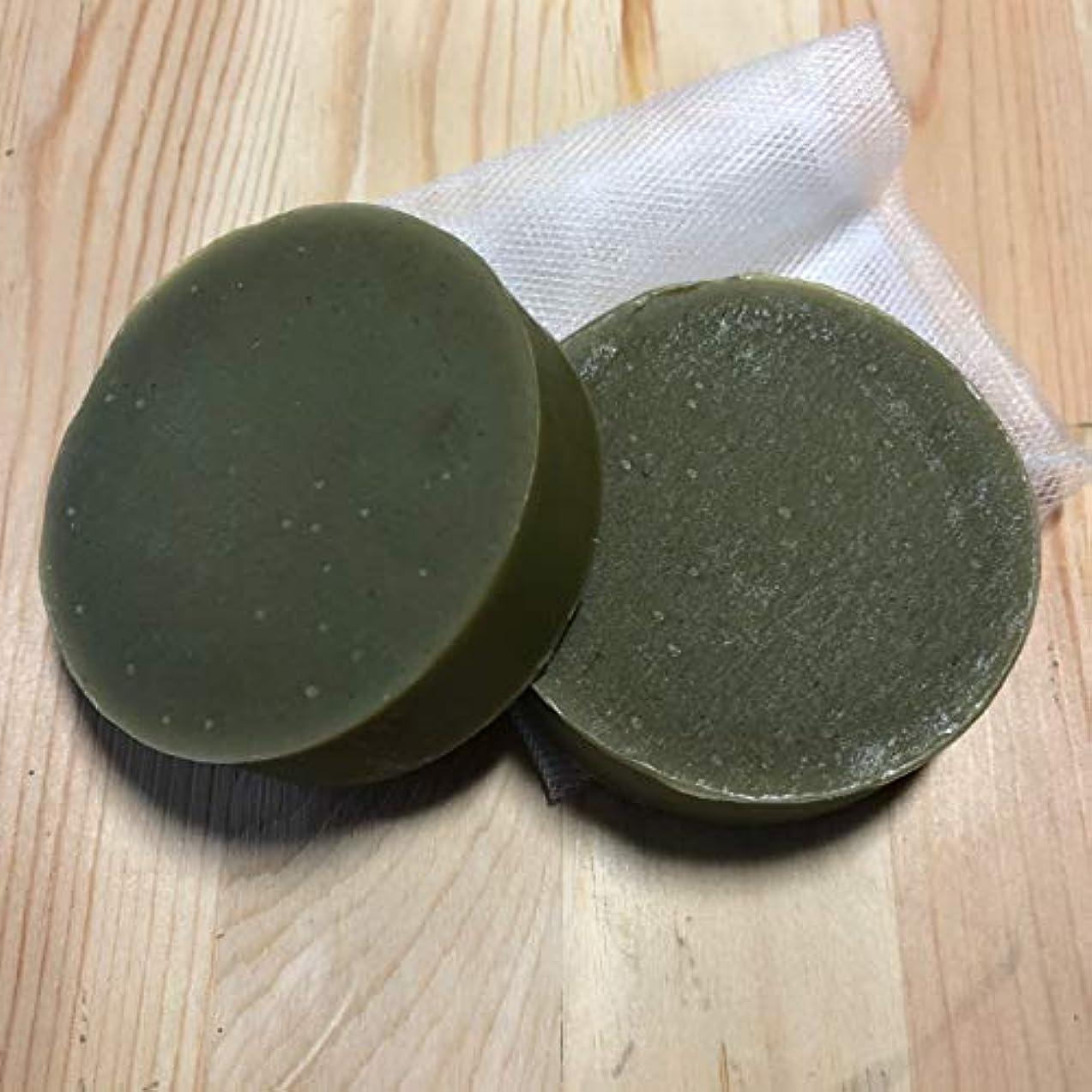 禁止作物一致お茶石鹸 2個セット