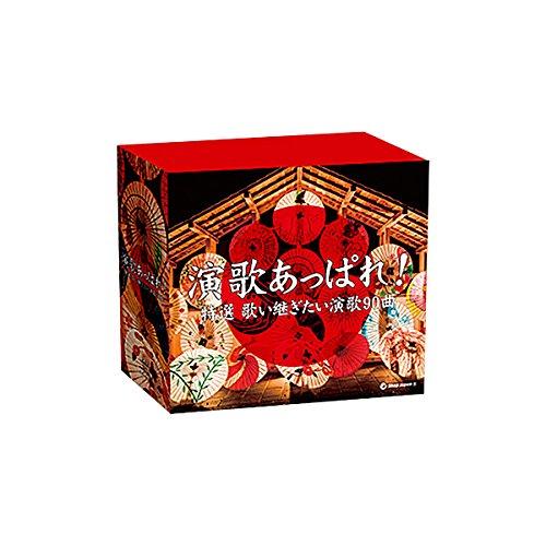 ショップジャパン 【公式】演歌あっぱれ 特典付き(CD/ベス...
