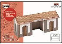 モデルPower mdp794Ho B / U Passenger Wayside駅