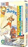 ミニプラモデルコレクション ~マルサン円谷プロ編~ウルトラマン成形色版 (単品)