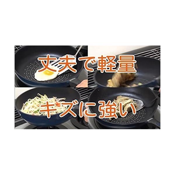パール金属 軽い 極深 フライパン 20cm ...の紹介画像9