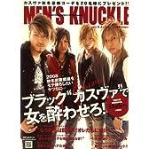 MEN'S KNUCKLE (メンズナックル) 2008年 10月号 [雑誌]