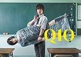 『Q10』DVD-BOX 画像