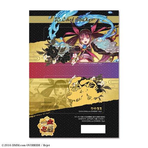 一血卍傑-ONLINE- ICカードステッカー デザイン07 ( ツクヨミ )の詳細を見る