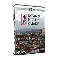 Nova: Japan's Killer Quake [DVD] [Import]