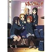 けいおん!!(第2期) 1 [DVD]