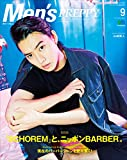 Men's PREPPY(メンズプレッピー) 2017年9月号[雑誌]