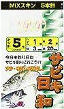 ヤマシタ(YAMASHITA) うみが好き サビキ アジ針(金)/ミックススキンラメ入 UVS504 5-1-2 XVUVS504512