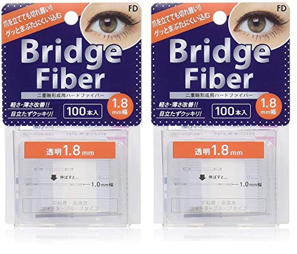 マウンド酔って静けさFD ブリッジファイバーII (眼瞼下垂防止テープ) 透明 1.8mm×2個セット