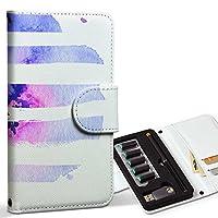 スマコレ ploom TECH プルームテック 専用 レザーケース 手帳型 タバコ ケース カバー 合皮 ケース カバー 収納 プルームケース デザイン 革 紫 グラデーション 014538
