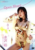 Open Heart [DVD]