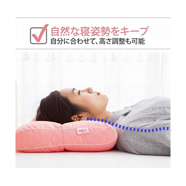 東京西川 枕 医師がすすめる健康枕 もっと肩楽...の紹介画像3