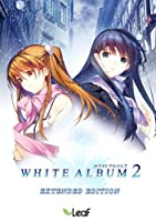 WHITE ALBUM2 EXTENDED EDITION【初回生産分特典「メッセージステッカー」付】[アダルト]