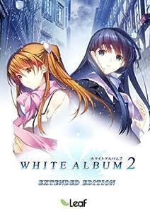 WHITE ALBUM2 EXTENDED EDITION