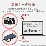 エレコム カードリーダー USB3.0 9倍速転送 スリムコネクタ ケーブル一体タイプ ブラック MR3-A006BK 画像
