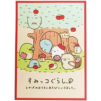 すみっコぐらし[ジュニア毛布]マイヤー ハーフ ブランケット/とかげのおうち サンエックス