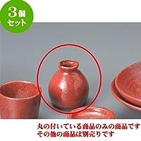 3個セット そば用品 紅柚子そば徳利 [250cc] 【料亭 旅館 和食器 飲食店 業務用 器 食器】