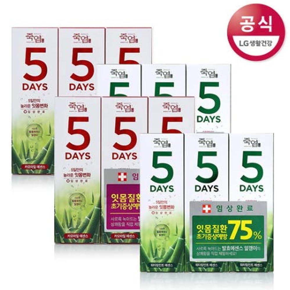 欠員オフ追記[LG HnB] Bamboo Salt 5days Toothpaste /竹塩5days歯磨き粉 100gx12個(海外直送品)