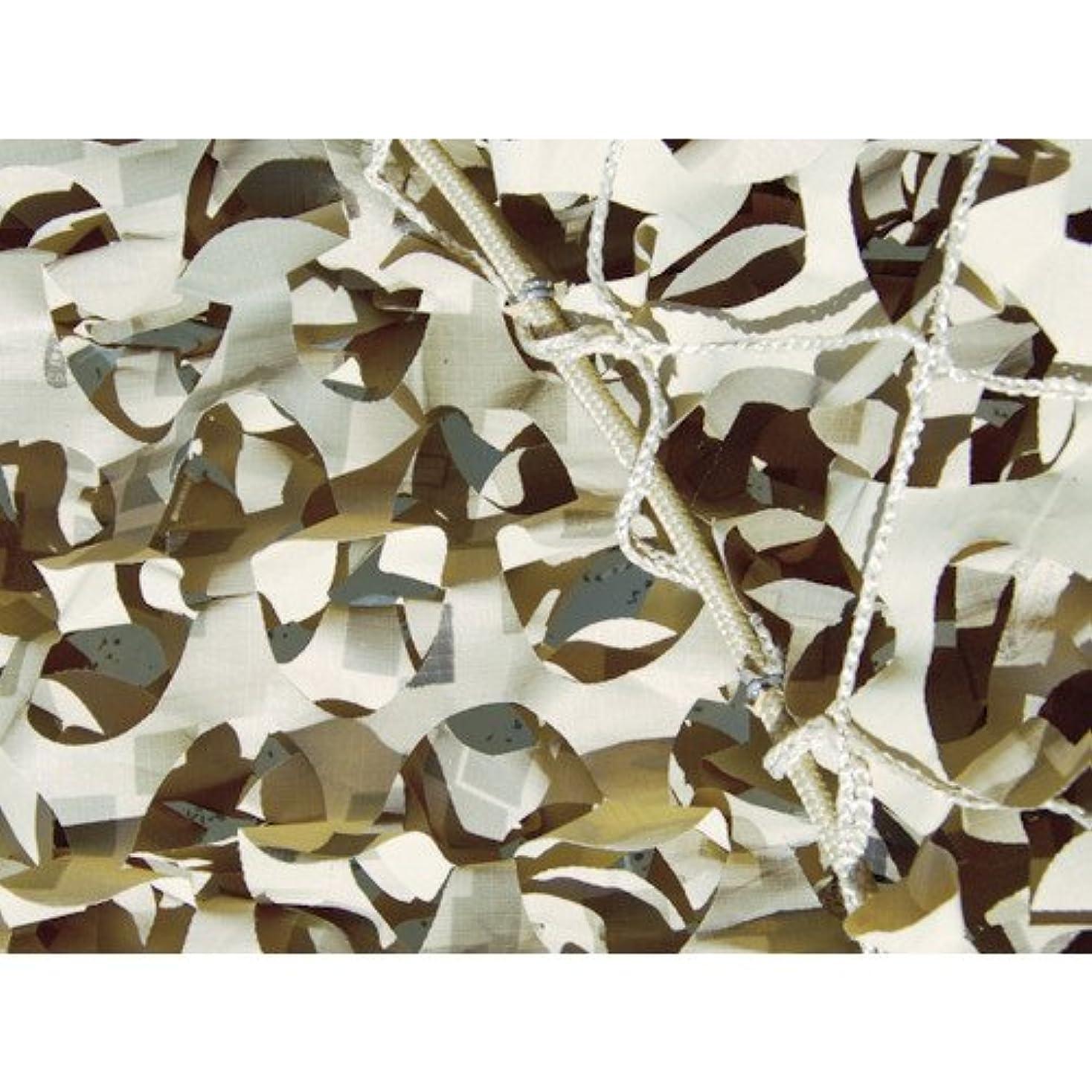広い徹底百万トラスコ中山 CAMO スペシャリスト レギュラーXミリタリー デジタルデザート 1.8mX3 DD07