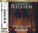 モーツァルト レクイエム カラヤン指揮 ベルリン・フィルハーモニー管弦楽団 EJS-1054