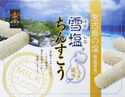 雪塩ちんすこう ミルク風味 (ミニ) 12個入 ×20箱 南風堂 沖縄 人気 土産 宮古島の雪塩を使用したおすすめのちんすこう。